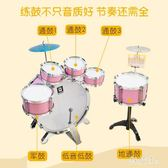 兒童架子鼓初學者敲打鼓3-6歲樂器男女孩大號爵士鼓玩具 js6190『科炫3C』