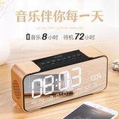 Ifkoo/伊酷爾 Q8無線藍芽音箱重低音小鋼炮手機鬧鐘迷你電腦音響 〖米娜小鋪〗