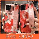 OPPO R17 R17 Pro R15 R15 Pro AX7 Pro AX7 紅花女腕繩組 手機殼 全包邊 手袋 支架 可掛繩 保護殼