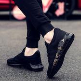男士運動休閒跑步板鞋百搭透氣帆布男鞋韓版潮流潮鞋 黛尼時尚精品