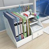文件架 文件架辦公用創意文件夾收納盒多層桌面簡易資料架辦公桌書立書架 俏腳丫