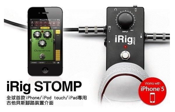☆ 唐尼樂器︵☆ IK Multimedia (原廠保固) iRig Stomp- iPhone/ iPad 電吉他/電貝斯效果器切換踏板