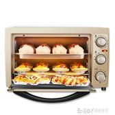 KAO-2508電烤箱家用烘焙多功能全自動迷你考蛋糕小型igo 溫暖享家
