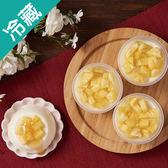 鳳梨奶酪/4個【愛買冷藏】
