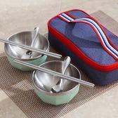 不銹鋼戶外旅游用品便攜式餐具野餐碗筷套裝帶蓋兒童創意飯碗