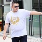 夏季男短袖T恤上衣 胖子寬鬆休閒打底衫肥佬大碼純棉體恤半袖衣服 自由角落
