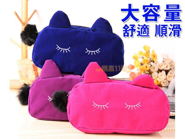 2018熱銷升級款 手拿包 化妝包 收納包 手提包 筆袋 零錢包 手拎包 袋子 貓咪造型 絨質