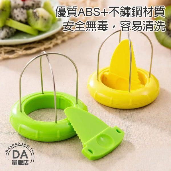 不鏽鋼 奇異果切割器 去皮器 免削皮 水果 切割神器 果皮分離 奇異果 火龍果 適用 2色可選