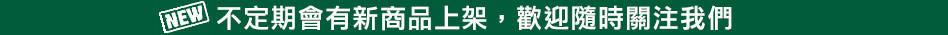mywebshop-headscarf-5486xf4x0948x0035-m.jpg