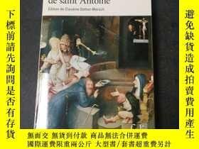 二手書博民逛書店法語原版罕見福樓拜 聖安東尼的誘惑Y205471 福樓拜 Gal