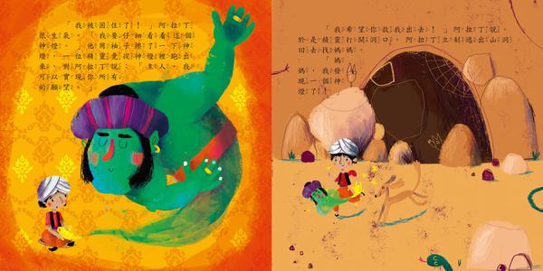 寶寶的12個經典童話故事 狼與七隻小羊/小木偶奇遇記/阿拉丁神燈/糖果屋/三隻小豬 風車出版