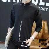polo衫短袖襯衫男秋季韓版五分t恤7分七分袖【左岸男裝】