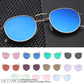 彼兔betwo 裝飾眼鏡QSD ~多色炫彩極細銀黑框圓框裝飾眼鏡~3448 AN69 ~0