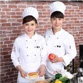 酒店廚師工作服長袖秋冬裝烘焙蛋糕房廚房工作服