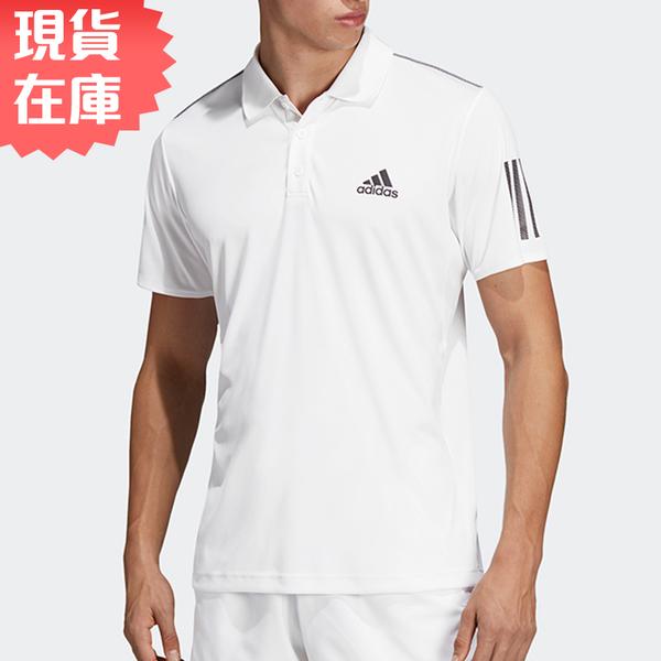 【現貨】ADIDAS 3-STRIPES CLUB 男裝 短袖 POLO衫 休閒 慢跑 網球 透氣 白【運動世界】DU0849