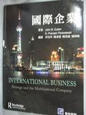 【書寶二手書T9/大學商學_WES】國際企業_何怡芳