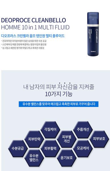 韓國Deoproce-能量男士10合一精華乳  150ML  保濕 抗皺 控油 【花想容】