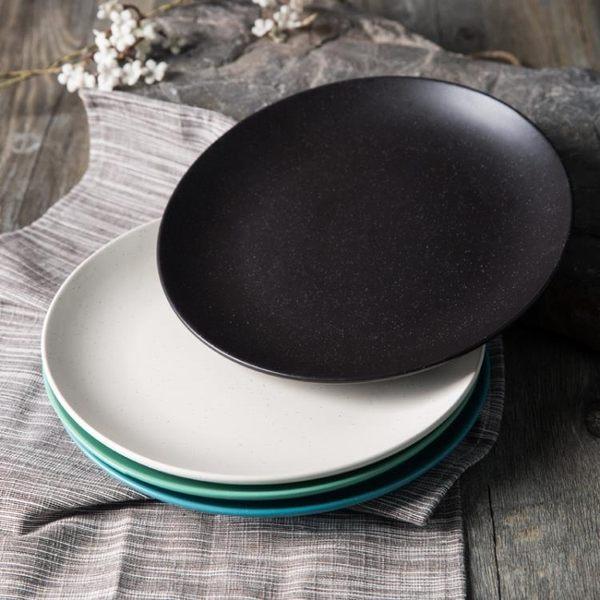 雙十二狂歡購陶典創意陶瓷盤子點心盤日式平盤圓盤西餐盤家用菜盤盤子4只裝