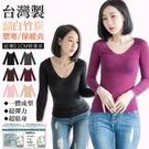 暖輕薄白竹炭遠紅外線顯瘦超薄發熱衣 FREE (6色任選)-網