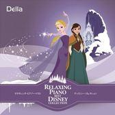 【停看聽音響唱片】【CD】Della冰雪女王的邀請