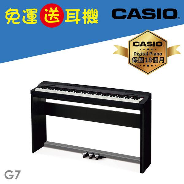 CASIO原廠直營門市 Privia數位鋼琴PX-160BK黑色(含安裝及耳機)