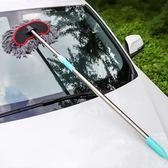 洗車拖把長柄伸縮式多功能汽車除塵撣子擦車刷車刷子專用工具RM 免運快速出貨
