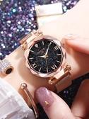 女士手錶防水時尚2019韓版潮流簡約氣質網紅抖音同款學生女錶  魔法鞋櫃  ATF