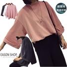 EASON SHOP(GW8062)韓版...