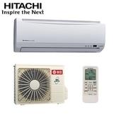 『HITACHI』☆ 日立9-11坪變頻冷暖分離式冷氣RAC-63YK1/RAS-63YK1 **免運費+基本安裝**