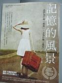 【書寶二手書T9/科學_GSF】記憶的風景_杜威.德拉伊斯瑪