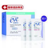 summer`s eve舒摩兒 防護舒巾(香氛型)36片/盒