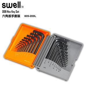 【SWELL】黑六角板手20支組  009-200L