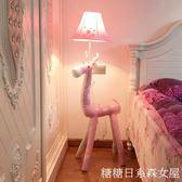 兒童卡通檯燈卡通臺燈創意可愛兒童房臥室燈公主女孩落地燈溫馨動物造型裝飾燈YYP