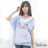 Victoria 單肩流蘇項鍊印花TEE-女-水藍-V8519651
