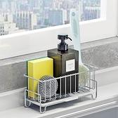 水槽小掛籃海綿瀝水籃 304不銹鋼洗潔精碗布收納架廚房窗臺置物架錢夫人小舖