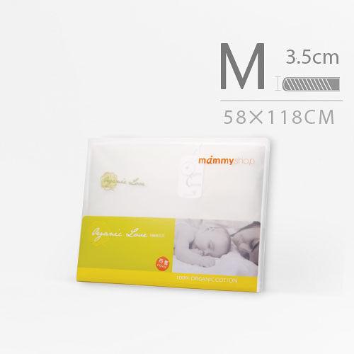 媽咪小站 - 有機棉布套 - VE 床墊3.5cm M 專用 (不含床墊)