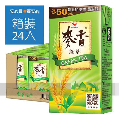 【統一】麥香綠茶300ml,24罐/箱,平均單價8.96元