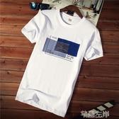 短袖T恤 男士短袖t恤衣服潮流純棉白色半袖男裝夏季寬鬆體恤 芊墨左岸