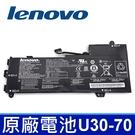 LENOVO U30-70 2芯 原廠電池 U30 E31-70 U31-70 L14L2P22 2ICP6/55/90 L14M2P23 L14M2P24