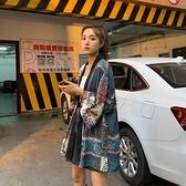 復古寬鬆顯瘦薄款休閒和服開衫外套女2020夏季新款時尚印花防曬衣 【ifashion·全店免運】