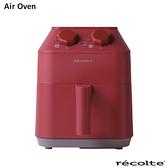 recolte Air Oven 氣炸鍋2.4L-紅-生活工場