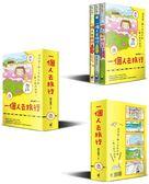 (二手書)高木直子一個人去旅行 限量套書【共三冊】(加贈高木直子限量書盒)