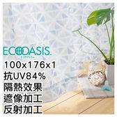 隔熱遮像反射 蕾絲窗簾 SIGN BL 100×176×1 ECO OASIS NITORI宜得利家居