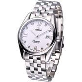 TITONI Airmaster 都會紳士機械腕錶 83909SB-063
