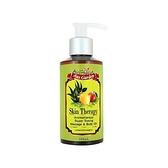 澳洲Ausgarden 澳維花園 檸檬尤加利按摩精油(155ml)【小三美日】