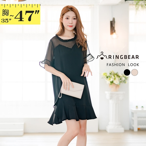 小洋裝--甜美優雅點點透膚拼接雪紡荷葉下擺連身裙(黑.杏L-3L)-D551眼圈熊中大尺碼中大尺碼