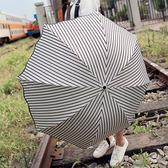 防曬陽傘防紫外線遮陽傘女超強防曬晴雨黑膠摺疊兩用傘 交換禮物熱銷款