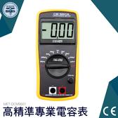 利器 電感電容表DCM9601 LCR 表儀器儀表電阻電容電感電子零件材料測試表筆電容值