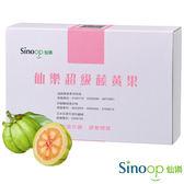 仙樂 超級藤黃果膠囊 獲GRAS美國食品安全認證《SV9235》 HappyLife