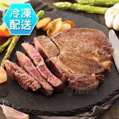 紐西蘭大沙朗牛排 200g 低溫配送[CO1841947]千御國際